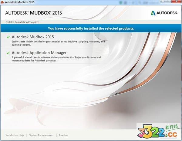 todesk Mudbox 2015中文汉化破解版 附注册机教程 3322软件站