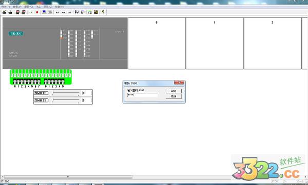 西门子plc仿真软件 s7200免费下载 附怎么用 3322软件站