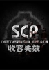 scp收容失效汉化重制版
