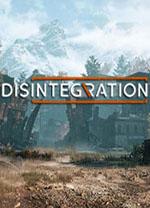 崩解(Disintegration) v1.1汉化破解版