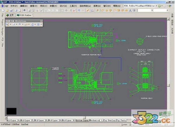protel dxp电路图设计图片