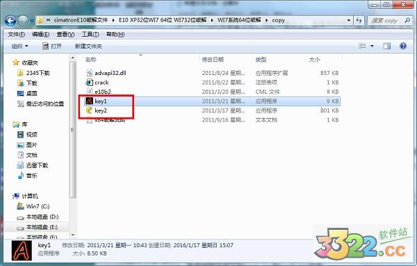 cimatron E10下载|cimatron E10中文破解版下载(附安装教程和破解