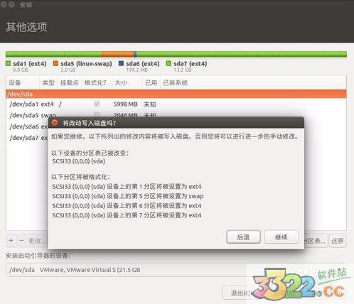 ubuntu下载|ubuntu(乌班图系统) 16.04 64位下载