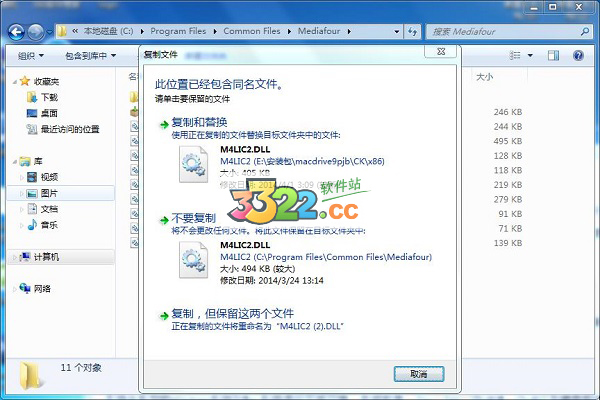 PS:host文件路径【C:WINDOWSsystem32driversetc】   2、复制Mac