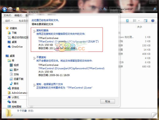 tpfancontrol中文版|tpfancontrol(电脑风扇控制软件) 0 62中文版下载