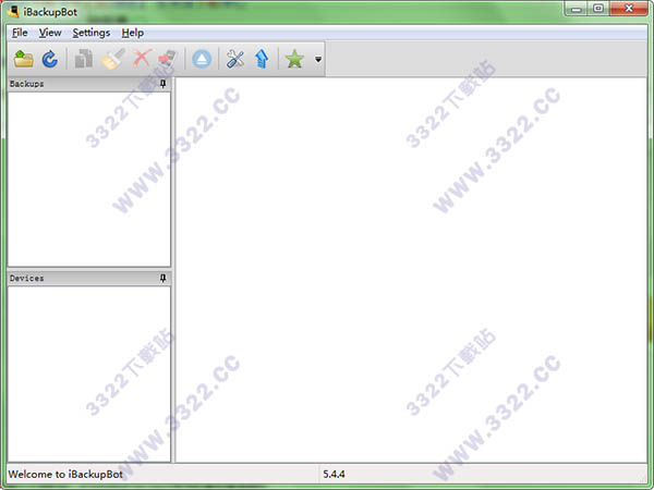 ibackupbot for windows 10