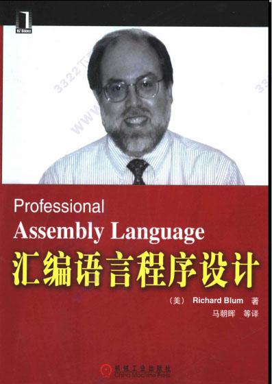 c  程序创建汇编语言例程,以及编程人员应如何掌握生成的汇编语言代