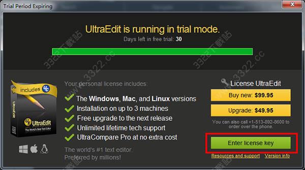 ultraedit 24注册码 ultraedit 24注册激活码下载(附