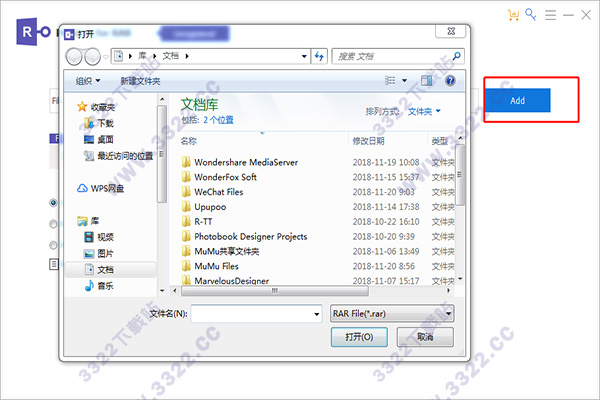 PassFab for RAR破解版 PassFab for RAR密码破解工具破解版下载